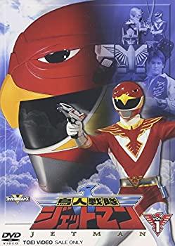 春先取りの 【】鳥人戦隊ジェットマン VOL.1 [DVD], 北村山郡 03c38a06