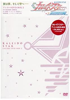 【返品不可】 【】カレイドスター アンコールDVD-BOX 2, こだわりパンダ 3b432a42
