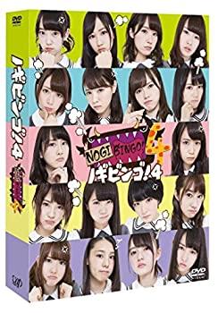 5☆大好評 中古 SALE開催中 NOGIBINGO 4 初回生産限定 DVD-BOX