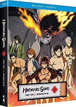 豪華 【】Hinomaru Sumo: Part 2 [Blu-ray], Noone 5b8fbd23