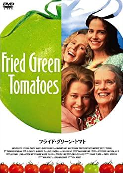 ー品販売  【】フライド・グリーン・トマト [DVD], 超本人 5e32d34b