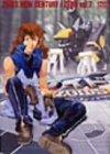 超美品の 【】ゾイド新世紀/ゼロ 7 [DVD], 虹色彩雲 f9152a5a