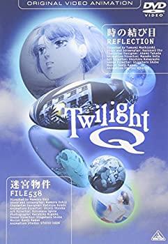 カウくる 【】トワイライトQ [DVD], プリンカップのお店suipa 59cabc1f