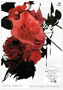 全品最安値に挑戦 高級 中古 anthology DVD 2000-2005