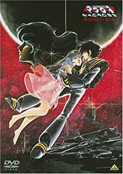 最前線の 【】超時空要塞マクロス 愛・おぼえていますか HDリマスター版 [DVD], Poccarino ポッカリーノ 3dfd6282