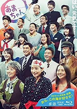 沸騰ブラドン 【】連続テレビ小説 あまちゃん 総集編 [Blu-ray], きまっし屋 839798f8