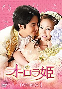 人気大割引 【】オーロラ姫 DVD-BOX1, スイーツファクトリースリーズ 14781985