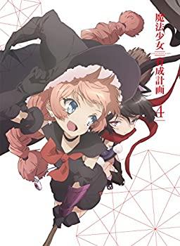 ファッションなデザイン 【】魔法少女育成計画 DVD 第4巻, SELECT 24 5a997cdd