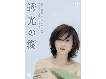 【ラッピング無料】 【】透光の樹 [DVD], アツミチョウ e318818d