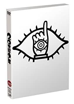 日本に 【】20世紀少年 DVDセット (本編DVD3枚組)※初回生産限定, 深浦町 26a1662a