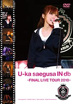 【期間限定】 【】U-ka saegusa IN db -FINAL LIVE TOUR 2010- [DVD], 湯前町 2a0bbd0a