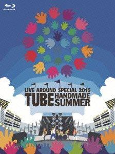 最も優遇 【】TUBE LIVE AROUND SPECIAL 2013 HANDMADE SUMMER [Blu-ray], 財布小物専門店 ブランドラヴ e073a453