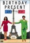 上品なスタイル 【】BIRTHDAY PRESENT [DVD], ビタミンバスケット 03c7925a