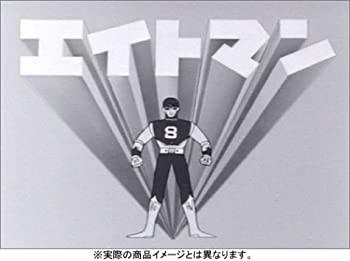 【当店一番人気】 【】エイトマン DVD-BOX collection 1, PLAY DESIGN PLAY e8547470