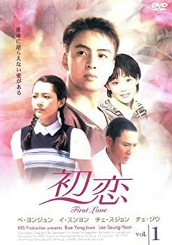 中古 初恋 安値 全22巻セット DVD 信用 レンタル落ち
