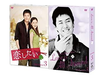 選択 中古 返品不可 恋したい DVD-BOX3