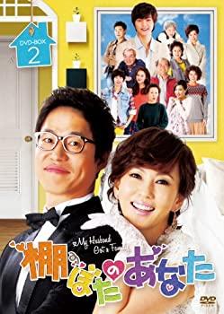 【お得】 【】棚ぼたのあなた DVD-BOX 2, JUNGLE GOLF 013dfefa
