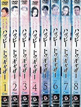 中古 Happy 爆買いセール Together ハッピー トゥギャザー 1~8 中古DVD レンタル落ち 全8枚 超定番 全巻セットDVD 字幕 DVD