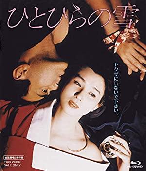 中古 ひとひらの雪 売れ筋 超目玉 Blu-ray