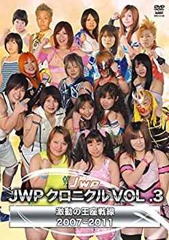 内祝い 中古 JWP設立25周年記念作品 JWP クロニクル VOL.3 DVD 販売実績No.1 2007-2011