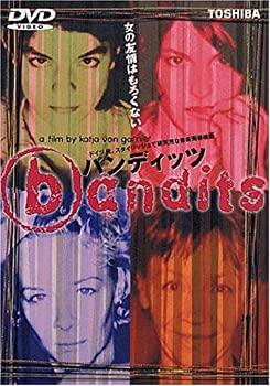 中古 人気の製品 35%OFF バンディッツ DVD
