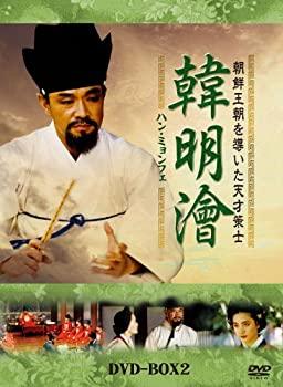 【楽ギフ_包装】 【】ハンミョンフェ~朝鮮王朝を導いた天才策士~DVD-BOX2, キミセ醤油 ac5dd27d