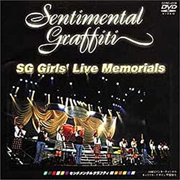 中古 SG Girls'live Memorials DVD SALENEW大人気! いよいよ人気ブランド