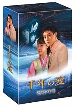 【限定製作】 【】千年の愛 DVD-BOX, 雄勝町 f5073598