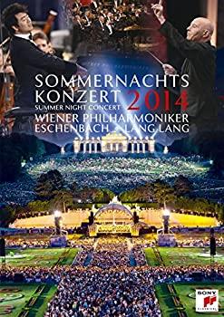 当社の 【】ウィーンフィル・サマー・コンサート 2014 [DVD], ブルージュエリー アクセサリー 62546fa3