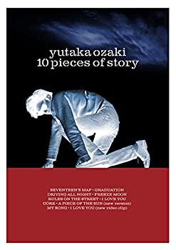 中古 10 Pieces 人気 おすすめ Of DVD Story 爆売りセール開催中