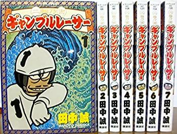 中古 現品 二輪乃書 ギャンブルレーサー コミック 全7巻 直輸入品激安 完結セット