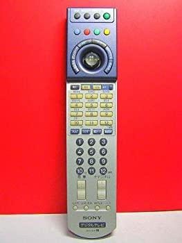 中古 ソニー 買物 デジタルテレビリモコン レビューを書けば送料当店負担 RM-J912