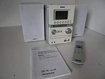 中古 SONY ソニー HCD-M35WM W ホワイト オリジナル 本体HCD-M35WMとスピーカ カセットコンポ MD CD マイクロハイファイコンポーネントシステム USB 流行