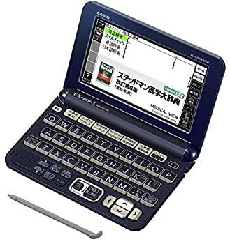 中古 商舗 カシオ 電子辞書 エクスワード 医学 コンテンツ110 ダークブルー 迅速な対応で商品をお届け致します プロフェッショナルモデル XD-G5900MED