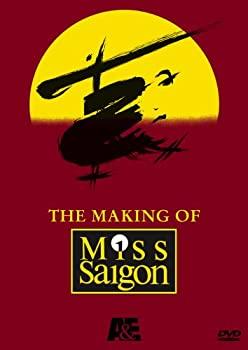 当店在庫してます! 【】Making of Miss Saigon [DVD] [Import], King メガネ 0d7af180