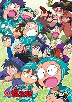 高級な 新色追加 中古 TVアニメ 忍たま乱太郎 四の段 DVD 第20シリーズ
