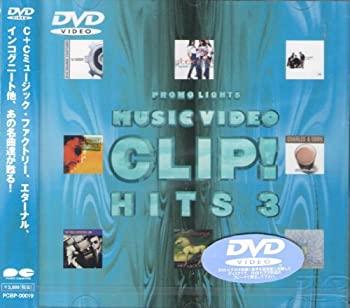 超歓迎された 【】Clip! Hits 3 [DVD], シーザーワイン カンパニー bcde1869