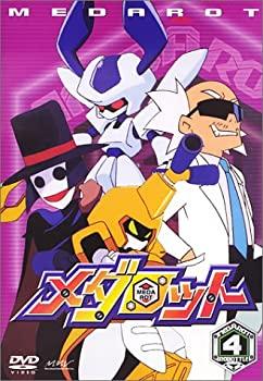 国内最安値! 【】メダロット Vol.4 [DVD], OOTW f5fd8aca