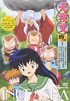 日本最大のブランド 【】犬夜叉 四の章 1 [DVD], 管工機材専門店 b891fd6a