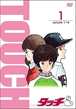 中古 TV版パーフェクト コレクション タッチ 購買 1 購買 DVD
