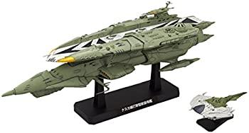 【中古】宇宙戦艦ヤマト2199 1/1000 ナスカ級キスカ