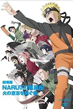 《週末限定タイムセール》 中古 劇場版NARUTO-ナルト-疾風伝 火の意志を継ぐ者 DVD 通常版 商店