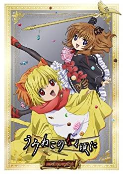 中古 TVアニメ うみねこのなく頃に Note.12 年間定番 コレクターズエディション 初回限定版 Disc 新作入荷 Blu-ray