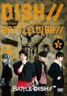 中古 BATTLE☆DISH いつでも送料無料 VOL.3 HMV Blu-ray Loppi限定 店舗