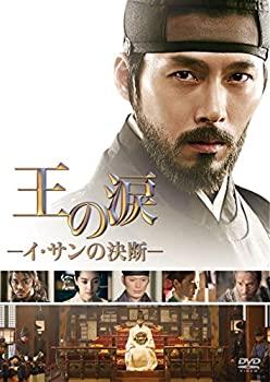 中古 UVERworld LIVE 激安特価品 信頼 at KYOCERA DOME OSAKA DVD
