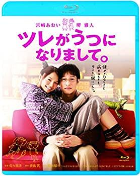 人気ショップ 【】ツレがうつになりまして。 [Blu-ray], 彩華生活 b571994e