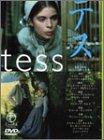 春早割 【】テス [DVD], zakka OLIVE 49f16018