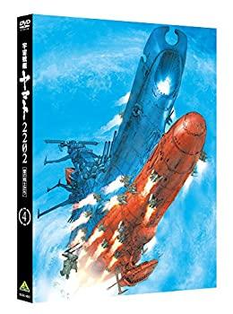 熱販売 【】宇宙戦艦ヤマト2202 愛の戦士たち 4 [DVD], キッチンマートつれづれ a9bea00c