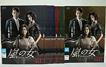 適切な価格 【】嵐の女 [レンタル落ち] 全47巻セット [マーケットプレイス DVDセット商品], ミルキーフォックス b26e42cb