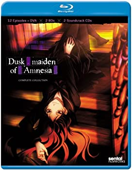 激安商品 【】Dusk Maiden of Amnesia Complete Collection [Blu-ray] [Import], 全国の学校で実績ある アイセック 4d0825af